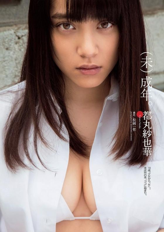 都丸紗也華 週プレのFカップ巨乳水着グラビア 画像36枚 14
