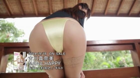 古川真奈美 MANA HAPPYのFカップ巨乳谷間キャプ 画像65枚 55