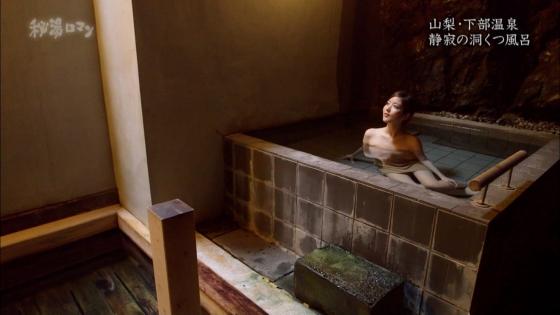岡愛恵 秘湯ロマンの美脚とお尻の割れ目キャプ 画像30枚 10