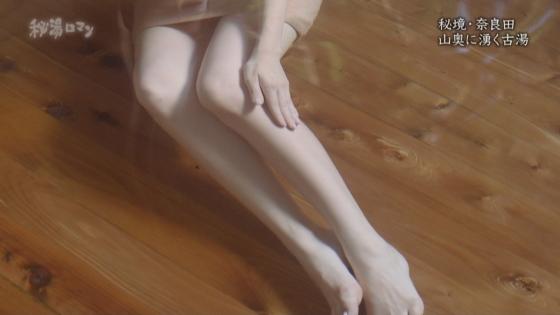 岡愛恵 秘湯ロマンの美脚とお尻の割れ目キャプ 画像30枚 14