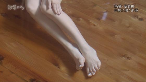 岡愛恵 秘湯ロマンの美脚とお尻の割れ目キャプ 画像30枚 15