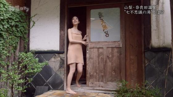岡愛恵 秘湯ロマンの美脚とお尻の割れ目キャプ 画像30枚 18