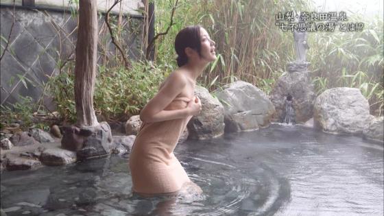 岡愛恵 秘湯ロマンの美脚とお尻の割れ目キャプ 画像30枚 21