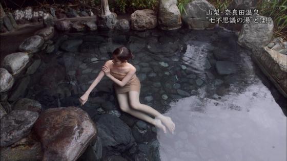 岡愛恵 秘湯ロマンの美脚とお尻の割れ目キャプ 画像30枚 23