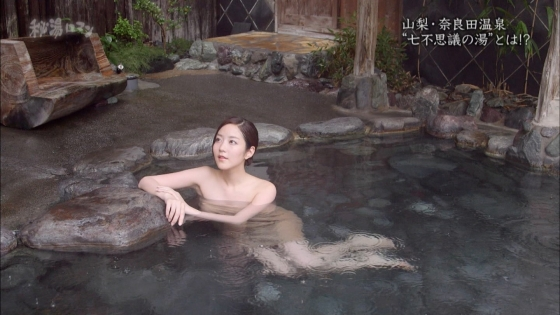 岡愛恵 秘湯ロマンの美脚とお尻の割れ目キャプ 画像30枚 28