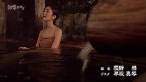 岡愛恵 秘湯ロマンの美脚とお尻の割れ目キャプ 画像30枚 29