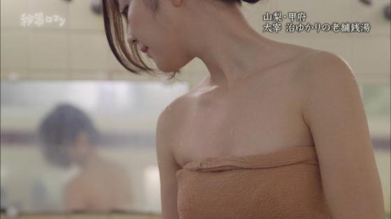 岡愛恵 秘湯ロマンの美脚とお尻の割れ目キャプ 画像30枚 3