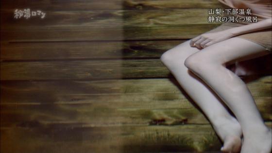 岡愛恵 秘湯ロマンの美脚とお尻の割れ目キャプ 画像30枚 6