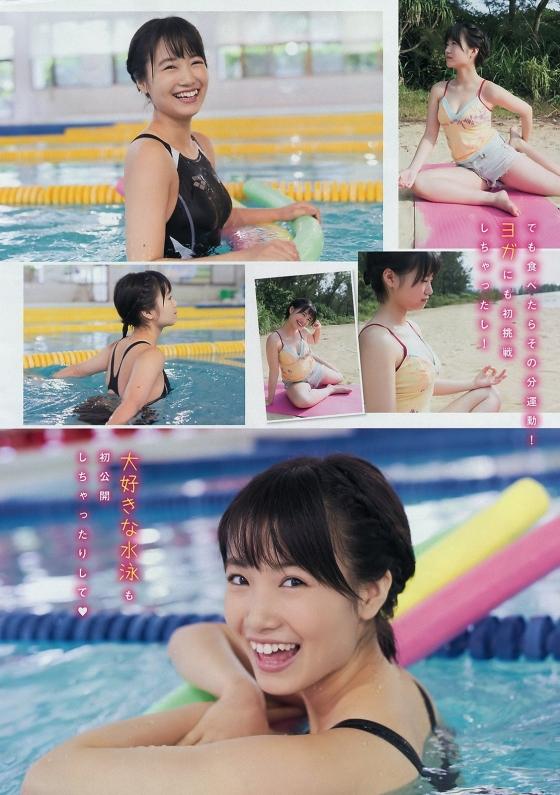 朝長美桜 写真集日向ヤンマガ先行水着グラビア 画像25枚 4