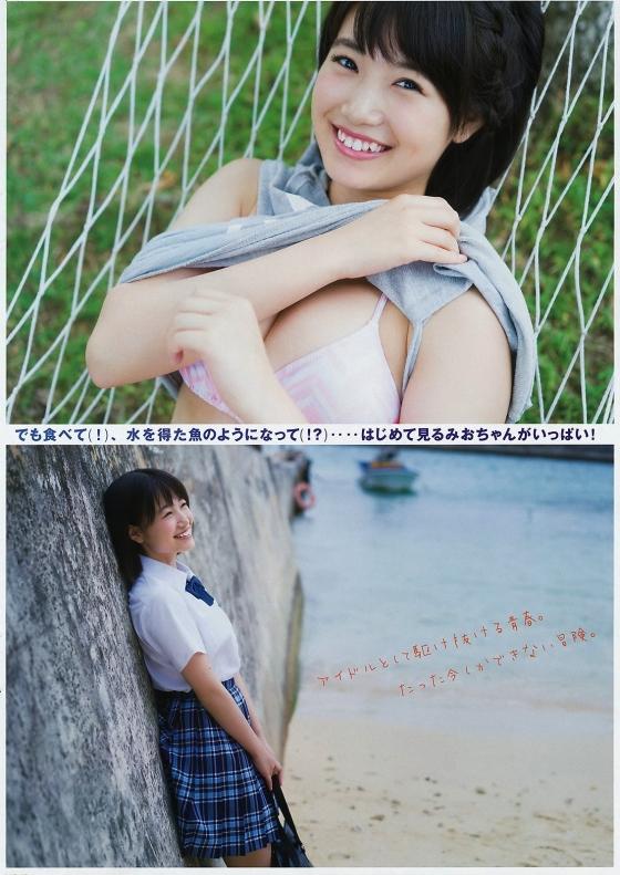 朝長美桜 写真集日向ヤンマガ先行水着グラビア 画像25枚 9