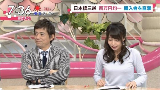宇垣美里 Gカップ着衣巨乳が素敵なあさチャンキャプ 画像30枚 11