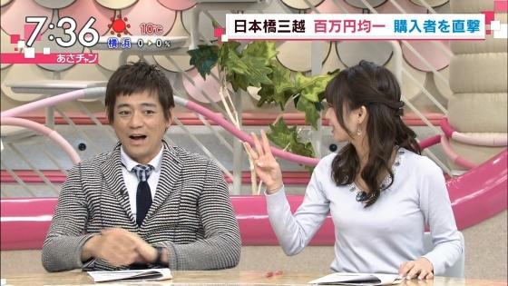 宇垣美里 Gカップ着衣巨乳が素敵なあさチャンキャプ 画像30枚 12