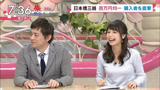 宇垣美里 Gカップ着衣巨乳が素敵なあさチャンキャプ 画像30枚 14
