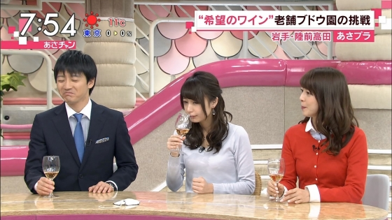 宇垣美里 Gカップ着衣巨乳が素敵なあさチャンキャプ 画像30枚 17
