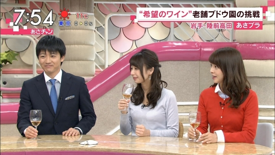 宇垣美里 Gカップ着衣巨乳が素敵なあさチャンキャプ 画像30枚 19
