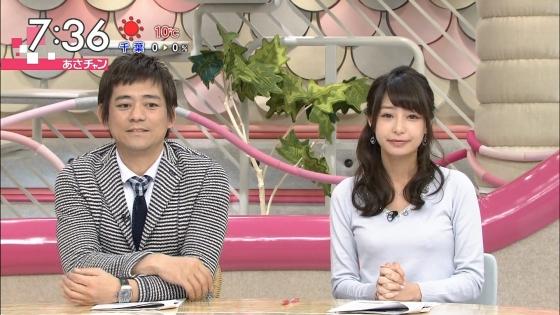 宇垣美里 Gカップ着衣巨乳が素敵なあさチャンキャプ 画像30枚 1