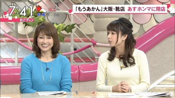 宇垣美里 Gカップ着衣巨乳が素敵なあさチャンキャプ 画像30枚 23