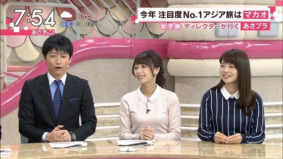 宇垣美里 Gカップ着衣巨乳が素敵なあさチャンキャプ 画像30枚 26