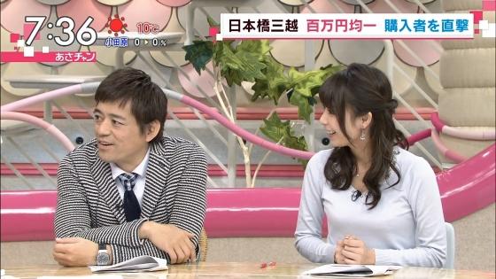 宇垣美里 Gカップ着衣巨乳が素敵なあさチャンキャプ 画像30枚 9