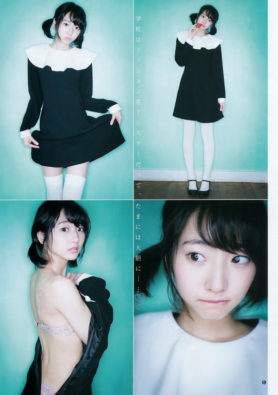 武田玲奈 自画撮りとグラビアの可愛さを比較 画像20枚 15