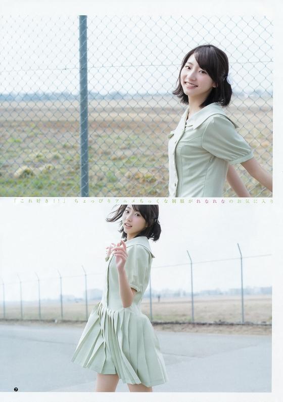 武田玲奈 自画撮りとグラビアの可愛さを比較 画像20枚 18