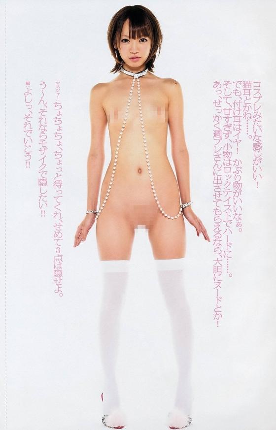 鎌田紘子 ラブ*ドール2の股間とお尻食い込みキャプ 画像53枚 49