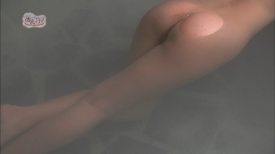 柚木しおり もっと温泉に行こう!のお尻の割れ目ヌードキャプ 画像156枚 128