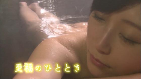 柚木しおり もっと温泉に行こう!のお尻の割れ目ヌードキャプ 画像156枚 2