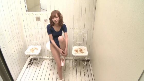 鎌田紘子 ラブ*ドール3のパイパン股間食い込みキャプ 画像73枚 27