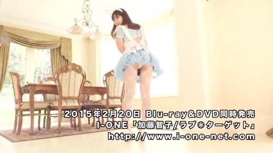 加藤智子 SKE48出身元アイドルの着エロDVDキャプ 画像59枚 17