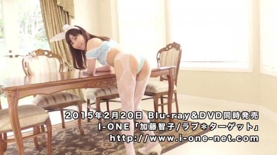 加藤智子 SKE48出身元アイドルの着エロDVDキャプ 画像59枚 20