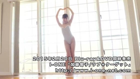加藤智子 SKE48出身元アイドルの着エロDVDキャプ 画像59枚 31