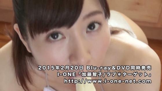 加藤智子 SKE48出身元アイドルの着エロDVDキャプ 画像59枚 36