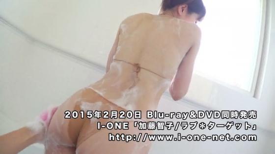 加藤智子 SKE48出身元アイドルの着エロDVDキャプ 画像59枚 40