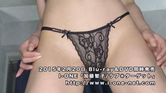 加藤智子 SKE48出身元アイドルの着エロDVDキャプ 画像59枚 43