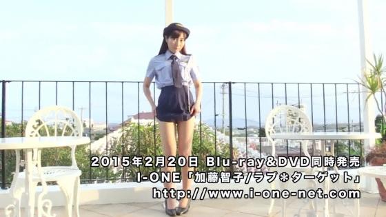 加藤智子 SKE48出身元アイドルの着エロDVDキャプ 画像59枚 46