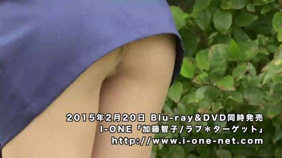 加藤智子 SKE48出身元アイドルの着エロDVDキャプ 画像59枚 4