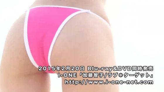加藤智子 SKE48出身元アイドルの着エロDVDキャプ 画像59枚 6