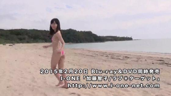 加藤智子 SKE48出身元アイドルの着エロDVDキャプ 画像59枚 7