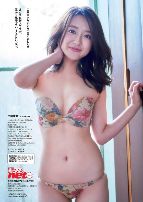 生田佳那 美人すぎるタクシードライバーの週プレEカップ水着グラビア 画像26枚 5