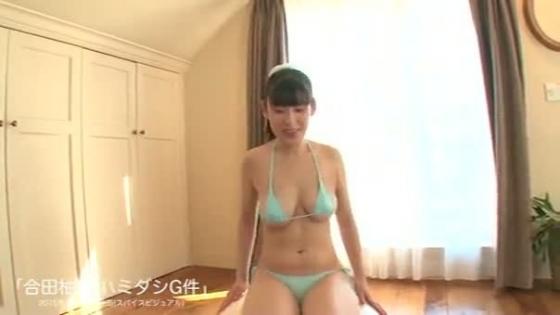 合田柚奈 ハミダシG件のGカップ爆乳乳首ポチキャプ 画像29枚 16