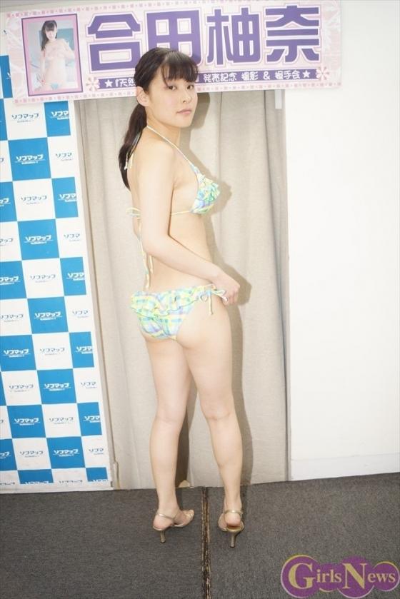 合田柚奈 ハミダシG件のGカップ爆乳乳首ポチキャプ 画像29枚 28