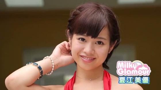 夏江美優 ミルキー・グラマーのGカップ爆乳とお尻食い込みキャプ 画像61枚 52