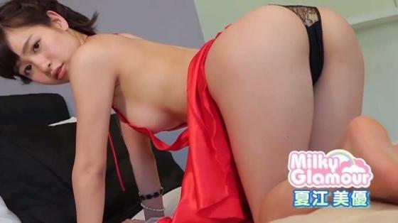 夏江美優 ミルキー・グラマーのGカップ爆乳とお尻食い込みキャプ 画像61枚 54