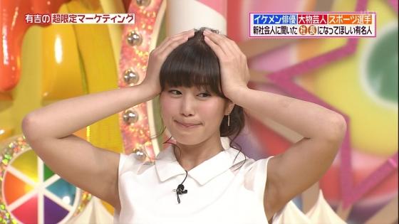 稲村亜美 ヒルナンデスのパンチラ&全開腋キャプ 画像21枚 1