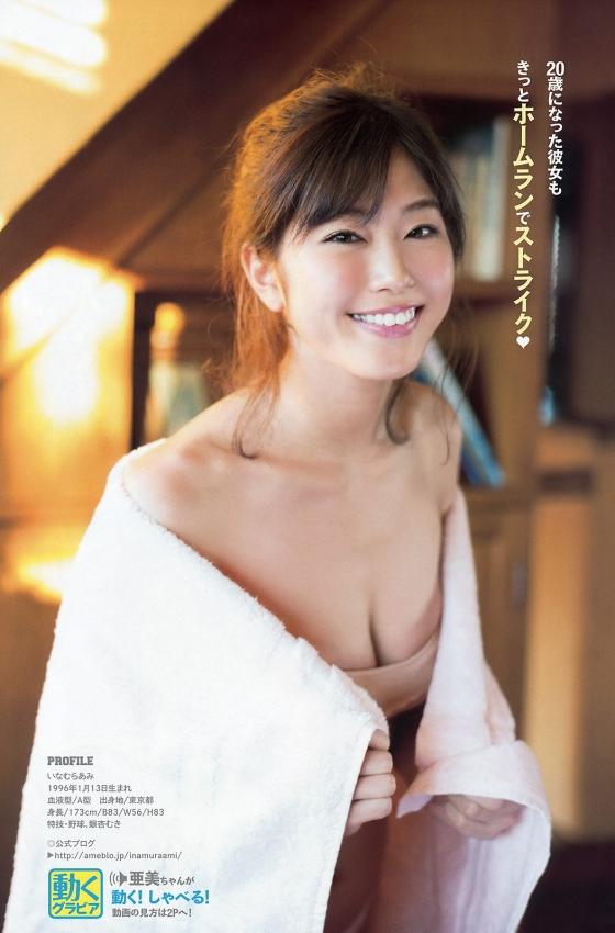稲村亜美 ヒルナンデスのパンチラ&全開腋キャプ 画像21枚 21