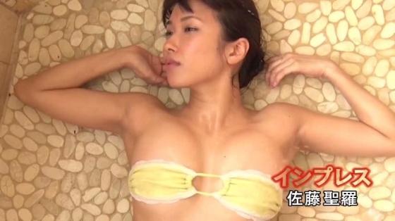 佐藤聖羅 DVDインプレスのGカップ爆乳谷間キャプ 画像66枚 24