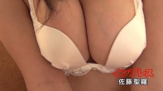 佐藤聖羅 DVDインプレスのGカップ爆乳谷間キャプ 画像66枚 52