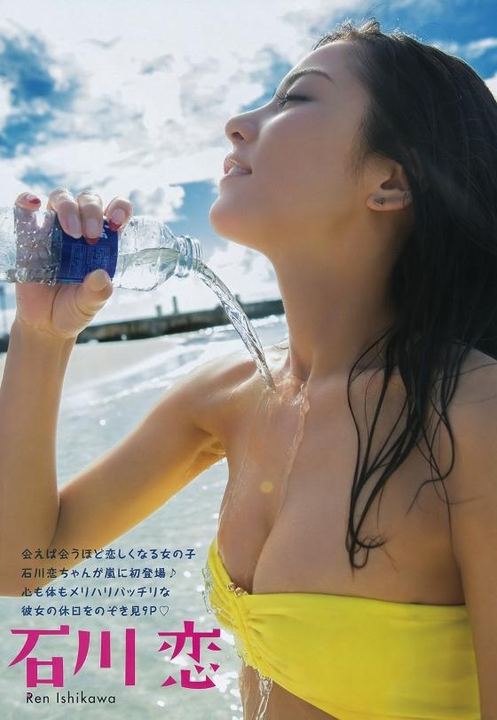 石川恋 スピリッツのDカップ谷間と美尻食い込みグラビア 画像47枚 42