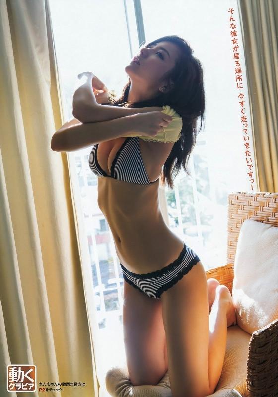 石川恋 スピリッツのDカップ谷間と美尻食い込みグラビア 画像47枚 46